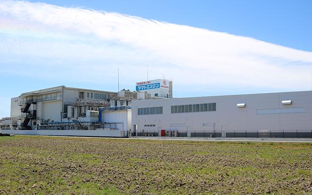 ヤマトエスロン株式会社静岡工場