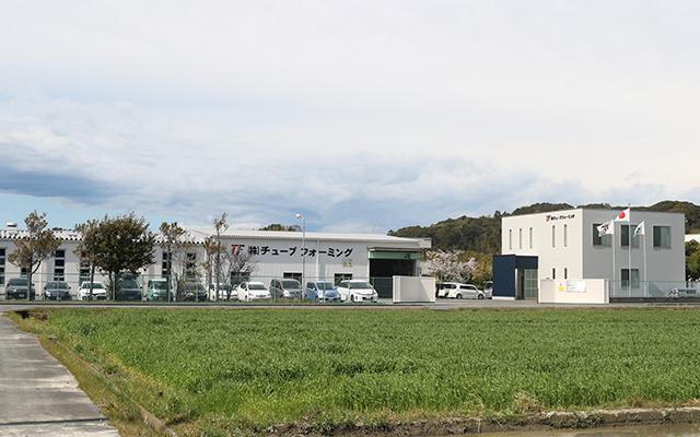 株式会社チューブフォーミング静岡工場