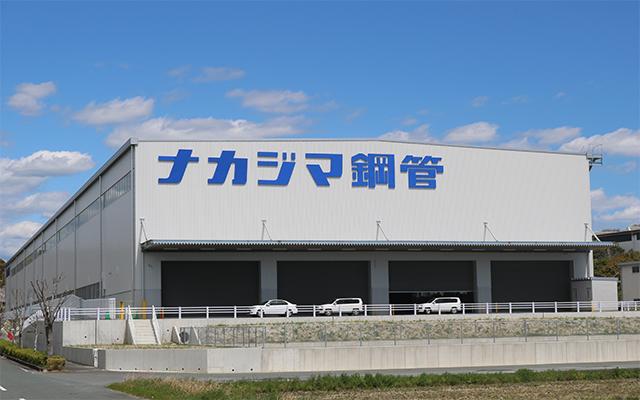 ナカジマ鋼管株式会社天龍川製造所103号棟
