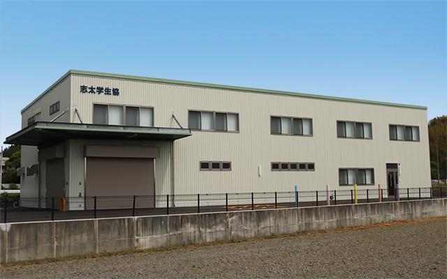 志太地区学校生活協同組合事務所兼作業場及び倉庫